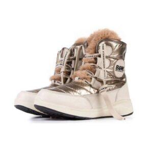 Botas mujer aprés ski BREAK&WALK Nilak platino